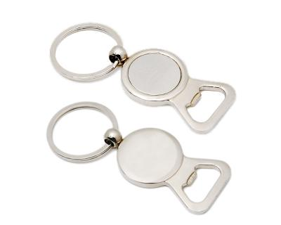 K18  Metal Promotional Keyrings Opener - Engraved